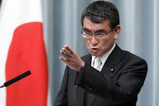 Menteri Pertahanan Jepang, Taro Kono