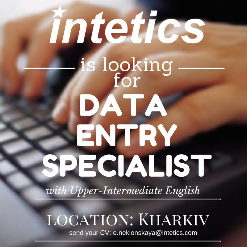 Data Entry Specialist в  IT-компании Intetics
