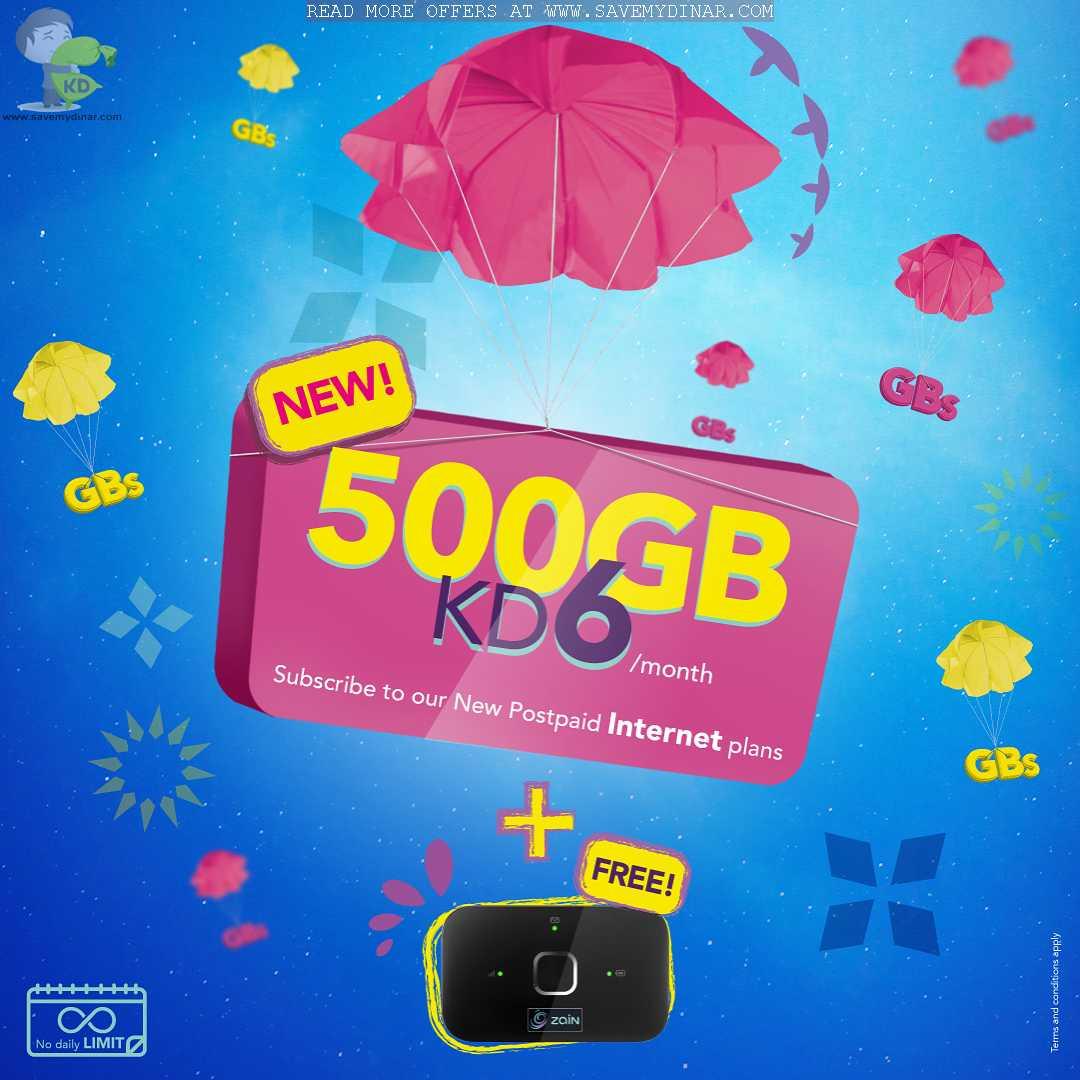 Zain Kuwait - 500 GB for 6 KD Per Month | SaveMyDinar
