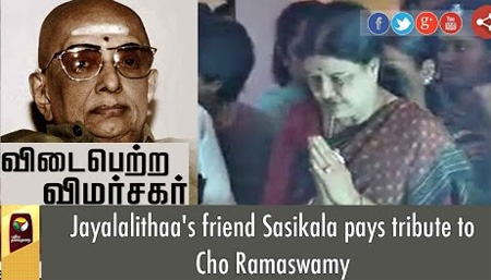 Jayalalithaa's friend Sasikala pays tribute to Cho Ramaswamy