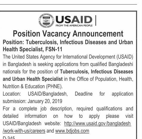 United States Agency for International Development (USAID) Job Circular 2018