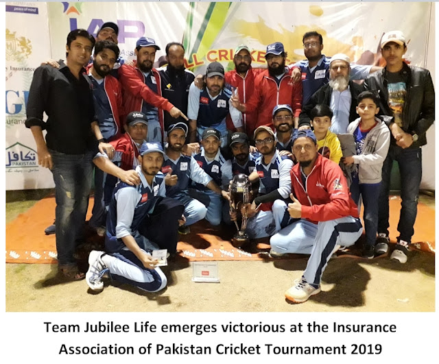 Team #JubileeLife wins the Insurance Association of Pakistan Cricket Tournament 2019