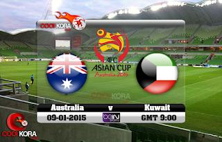 مشاهدة مباراة الكويت وأستراليا بث مباشر بتاريخ 15-10-2018 مباراة ودية