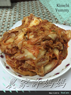 好吃的正宗韓國泡菜