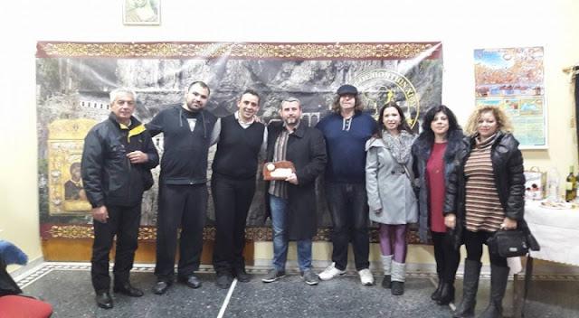 Οι Πόντιοι τίμησαν τους υπόλοιπους συλλόγους στη Χίο