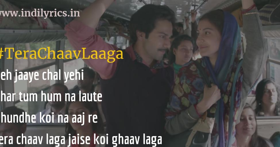 Tera Chaav Laaga Jaise Koi Ghaav Laaga   Full Audio Song