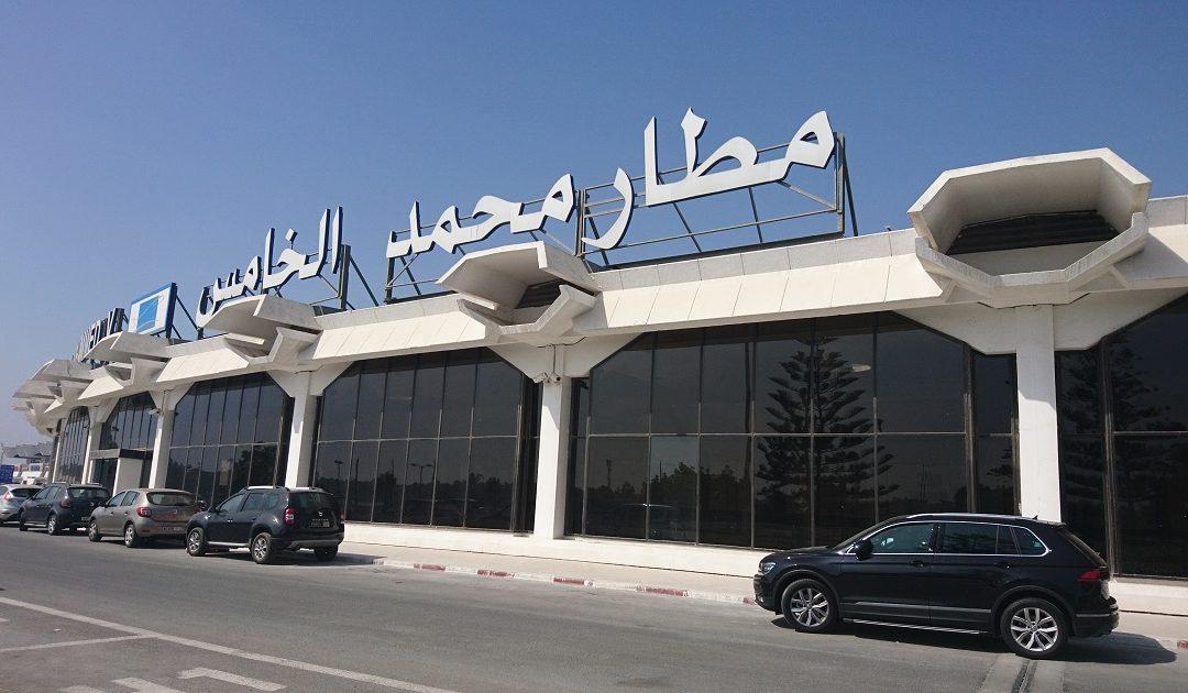 تصنيف مطار محمد الخامس الدولي كأحسن مطار في القارة السمراء