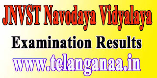 JNVST Navodaya Vidyalaya Selection Test Result 2017 JNVST Examination Results