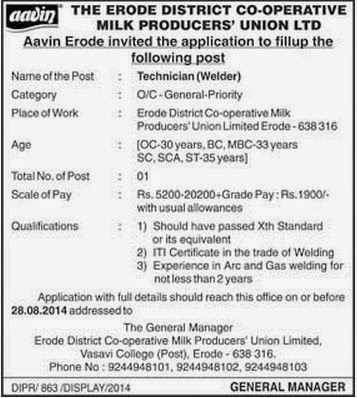 Erode District Co-operative Milk Producers' Union Ltd (Erode Aavin) Welder Recruitments (www.tngovernmentjobs.in)