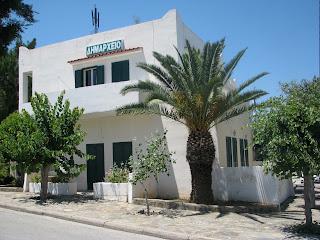Zipari Kos Island Village
