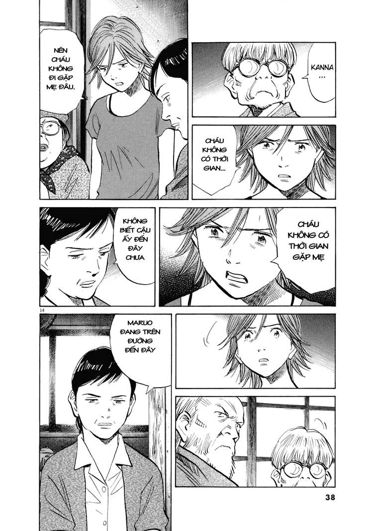 20th Century Boys chapter 216 trang 27