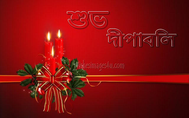 Subho Deepaboli Bangla Wallpaprs - Dipabali Bangla Wallpapers 2019 For Desktop