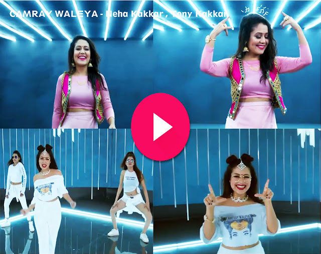 CAMRAY WALEYA - Neha Kakkar , Tony Kakkar - Official Video