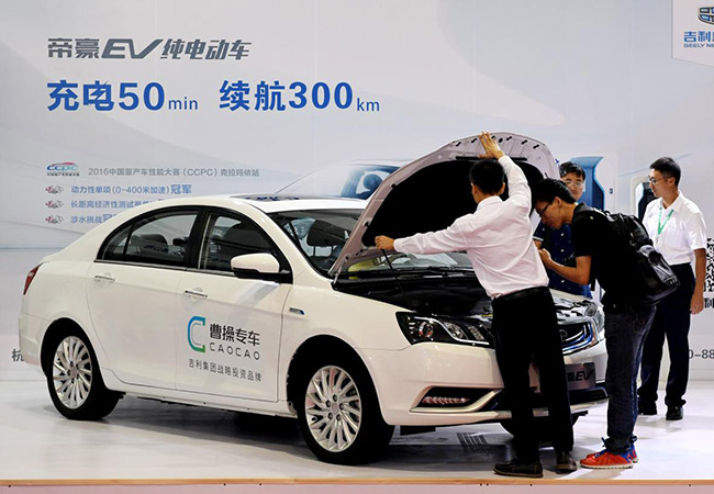 Caocao and EvCard rised $730 million to expand NEV