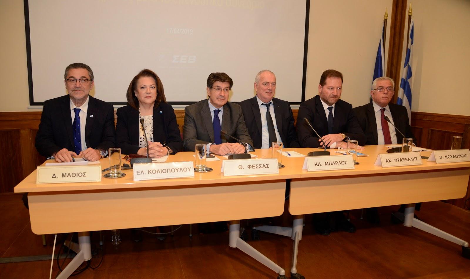 Συμμετοχή ΣΘΕΒ σε κοινή συνέντευξη τύπου με τα μέλη του Συντονιστικού Συμβουλίου των περιφερειακών και τοπικών Οργανώσεων του ΣΕΒ για θέματα επενδύσεων