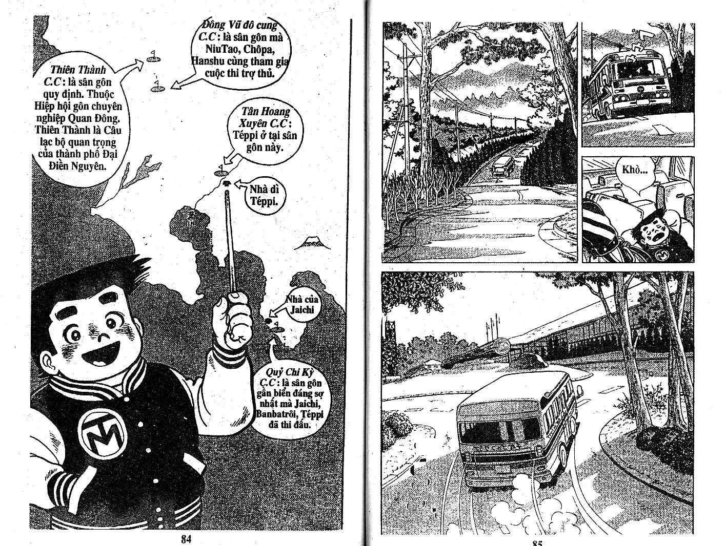 Ashita Tenki ni Naare chapter 21 trang 41