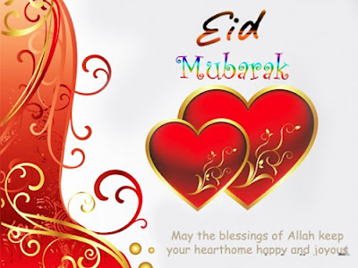 eid mubarak love messages in english