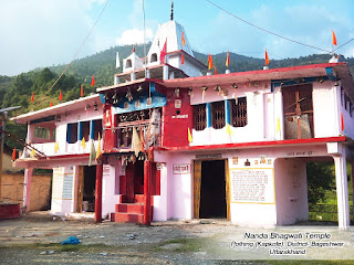 Bhagwati Mandir Pothing