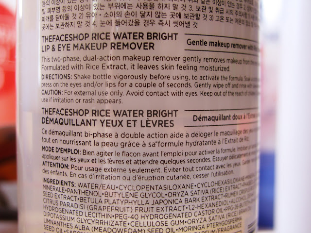 The Face Shop Rice Water Bright Lip & Eye Remover