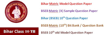 Bihar (BSEB) Matric - 10th Model Question Paper 2017