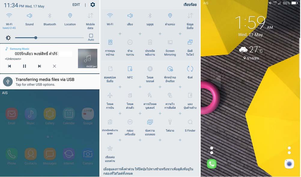 EROBOT ROM FOR NOTE 4 V 24 ANDROID 6 0 1 XXS2DQฺDA - eRobot ROM