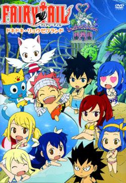 Fairy Tail Ova 5