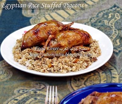 Rice Stuffed Pigeons الحمام المحشو بالأرز