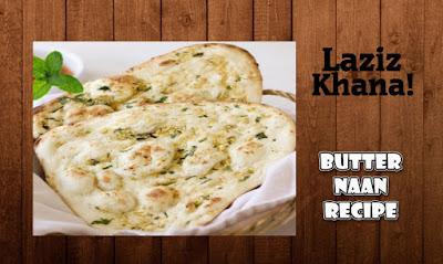 तवा बटर नान बनाने की विधि - Butter Naan Recipe in Hindi
