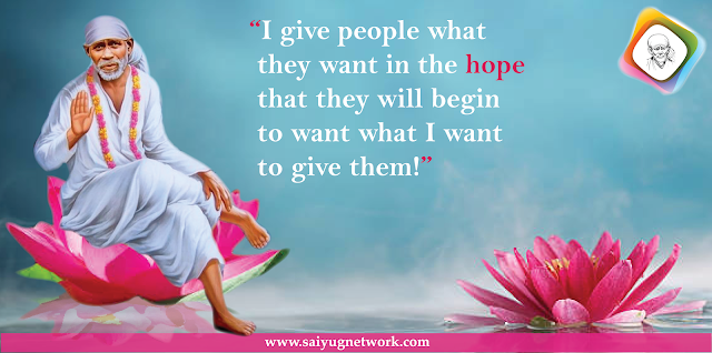 Sai Baba Answers | Shirdi Sai Baba Grace Blessings | Shirdi Sai Baba Miracles Leela | Sai Baba's Help | Real Experiences of Shirdi Sai Baba | Sai Baba Quotes | Sai Baba Pictures | http://hindiblog.saiyugnetwork.com