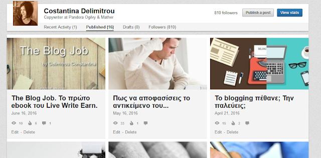 Linkedin, Pulse, application, blog, bloggers, συμβουλές, αρθρογράφοι, μπλογκ