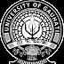 Gauhati University BEd Entrance Exam Result 2018