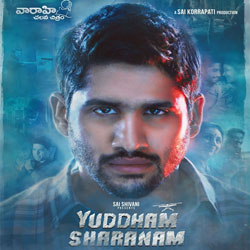 Yuddham Sharanam (2017) Telugu Movie Audio CD Front Covers, Posters, Pictures, Pics, Images, Photos, Wallpapers