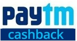 paytm comes with another cashback offer.this time it is contest time try ur luck.do a recharge of 100 or more with paytm every 10th user get 100%cashback.you can check other posts for paytm latest promocodes 2015.