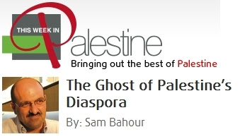 http://bit.ly/TWIP-the-ghost-of-palestines-diaspora