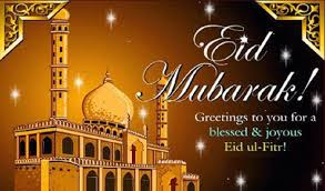 Ramadan Mubarak Wishes Cards: greeting to you for a blessed and joyous
