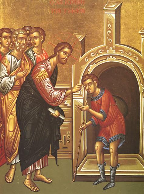 Αποτέλεσμα εικόνας για κηρυγμα κυριακης ιδ λουκα