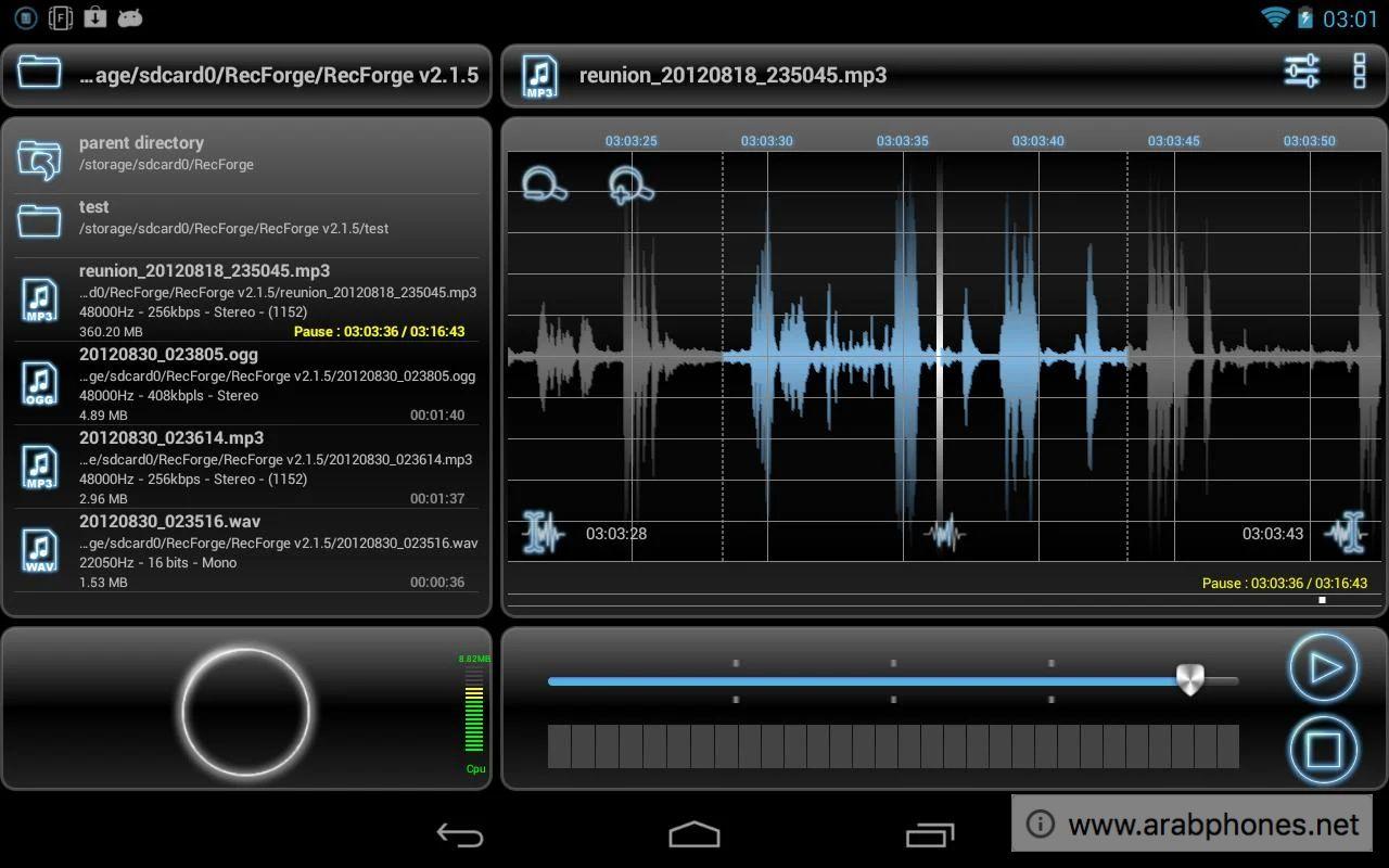 تسجيل الأغاني mp3 من راديو FM Radio على أندرويد