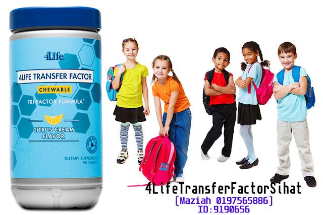 4Life Transfer Factor Chewable Tri-Factor Formula