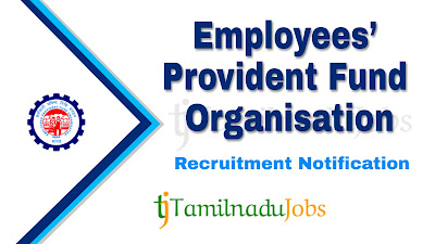 EPFO Recruitment 2019, EPFO Recruitment Notification 2019, Latest EPFO Recruitment update, central govt jobs, govt jobs in India