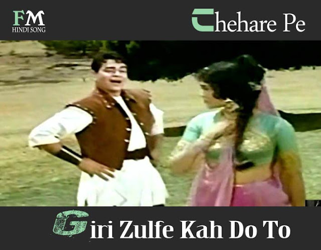 Chehare-Pe-Giri-Zulfe-Kah-Do-Suraj-(1966)