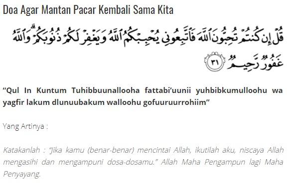 Doa Islam Agar Mantan Minta Balikan - Gambar Islami