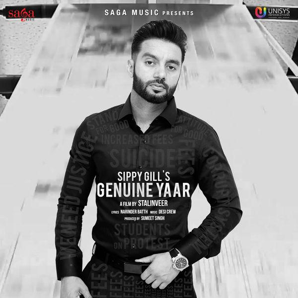 Genuine Yaar Sippy Gill new song