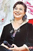 Ikeda Riyoko
