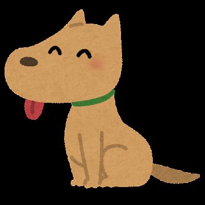 座る犬のイラスト