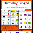 Back to School Ready: Getting to Know You and Birthday Bingo Bundle!