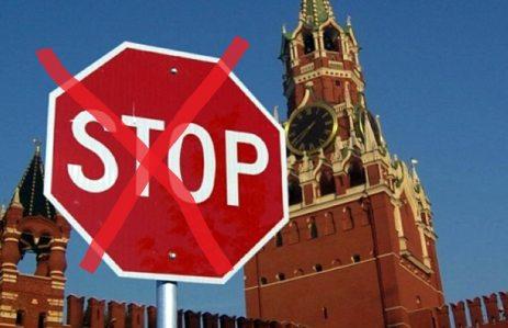 Как снять запрет на въезд в Россию самостоятельно?