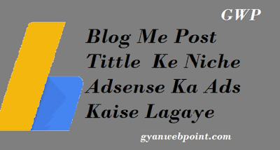 Blog-Me-Post-Tittle-Ke-Niche-Adsense-Ka-Ads-Kaise-Lagaye