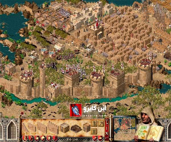 تحميل لعبة صلاح الدين 1 كاملة مجانا