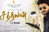 Sathriyan 2017 Tamil Movie Watch Online