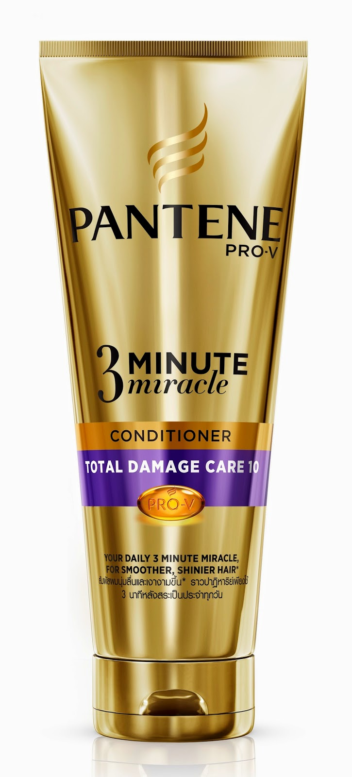 The Philippine Beat Pantene 3 Minute Miracle Conditioner